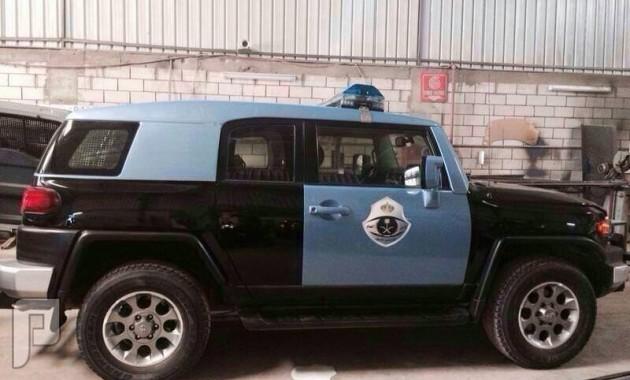 سيارات الشرطة والدوريات الأمنية الجديدة في السعودية