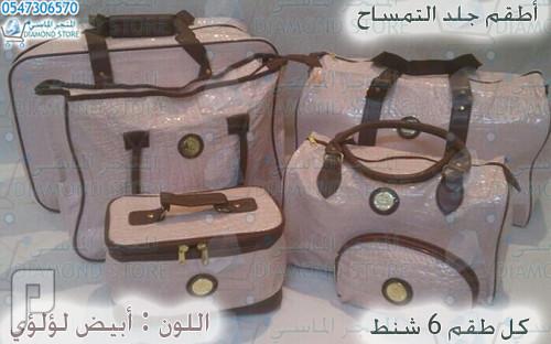 شنط السفر ذات الست قطع (جلد التمساح الأصلية) بسعر منافس للجملة والقطاعي