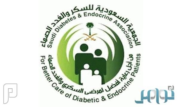 جمعية السكر تقدم نصائح وإرشادات طبية للمرضى في رمضان