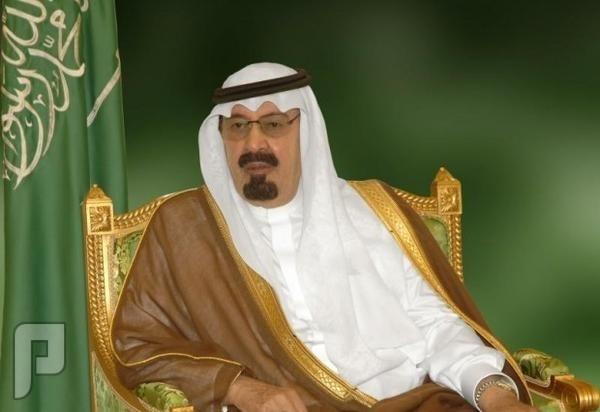 خادم الحرمين يأمر بتقديم مساعدات للعراقيين بمقدار 500 مليون دولار