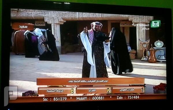 برامج المسابقات اللي تعرض في التلفزيون في رمضان من جد ولا ضحك على الناس
