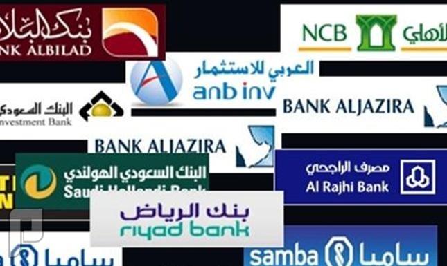 لماذا البنوك لم تعد تشتري المديونية؟