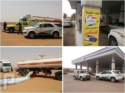"""""""التجارة"""" تغلق محطة تخلط الديزل مع البنزين وتحمل مالكها إصلاح المركبات"""