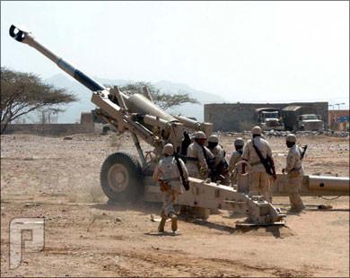 فتح باب التسجيل في معهد سلاح المدفعية في القوات البرية 1435