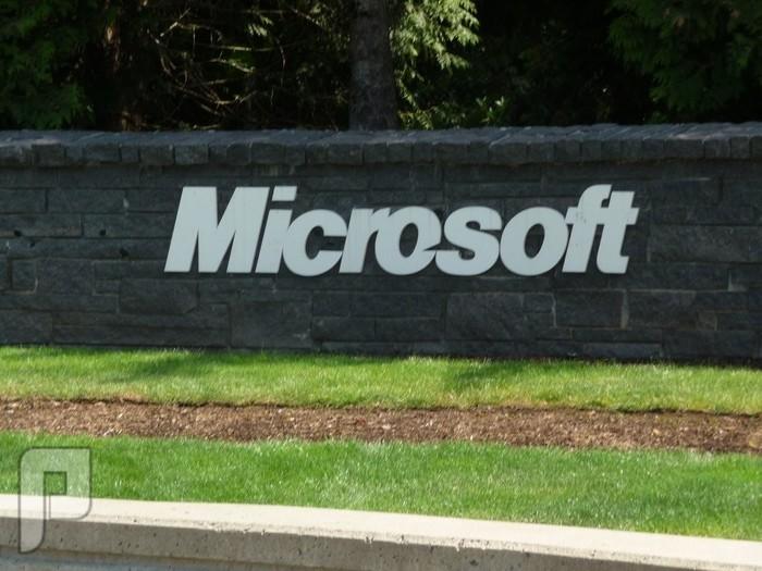 """""""مايكروسوفت"""" تعلن عن موعد إيقاف الدعم عن نظام """"ويندوز 7"""""""