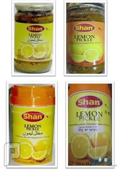 """الغذاء والدواء تحذر من مخلل الليمون """"شان"""" وصلصة """"لزانيا"""