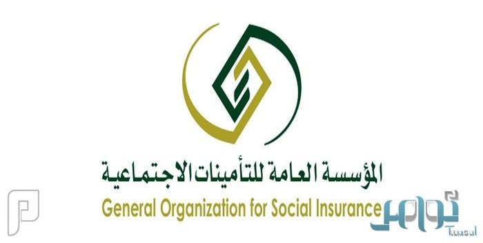 وظائف شاغرة في التأمينات الاجتماعية بالرياض