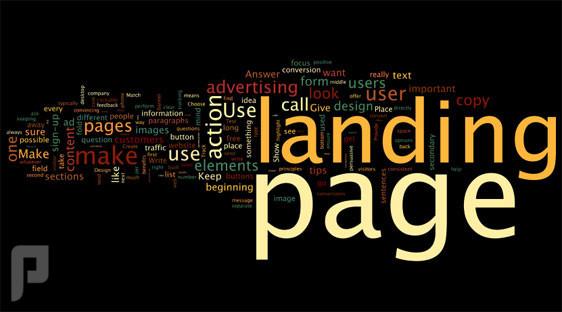 صفحة الهبوط - Landing page- عن المعنى و الهدف نتحدث !
