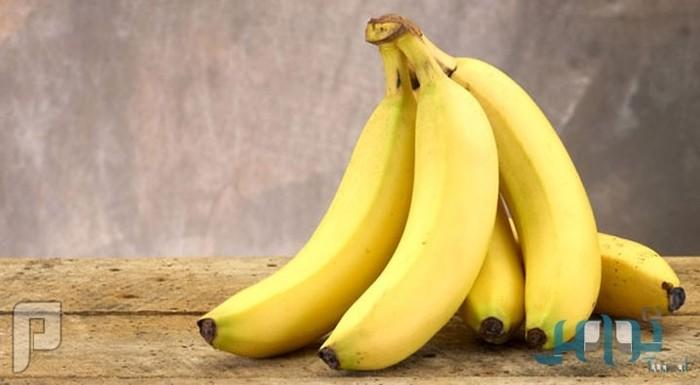 """ماذا تعرف عن فوائد """"الموز"""" الصحية؟"""