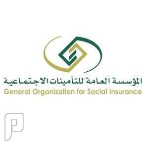 التأمينات الاجتماعية تعلن وظائف شاغرة في عدد من المناطق1435