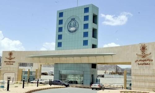 جامعة الباحة تعلن بدء القبول في برنامج الإنتساب المطور 1435