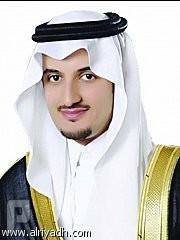 «آل إبراهيم» أكبر مجموعة استثمارية سعودية في سيتي سكيب دبي