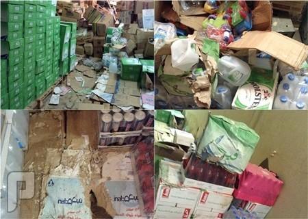 """""""التجارة"""" تتلف 33 ألف سلعة غذائية مخزنة بالقرب من """"الصرف الصحي"""" في تبوك"""