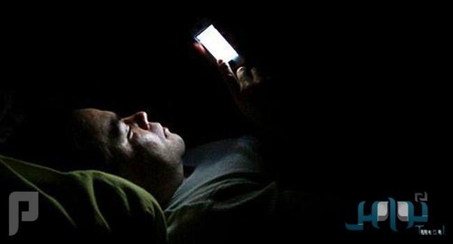 5 أضرار خطيرة يسببها استعمال الهاتف المحمول قبل النوم