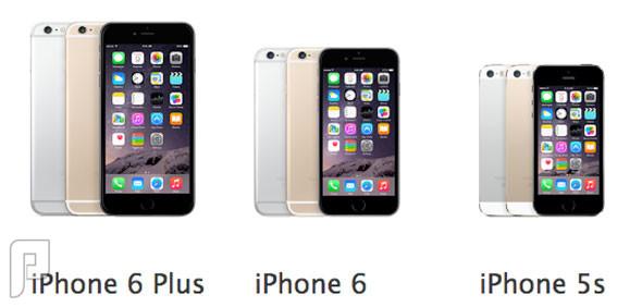 ما الجديد فى آي-فون 6 وآي-فون 6 بلس ليختلف عن آي-فون 5s (مقارنة )