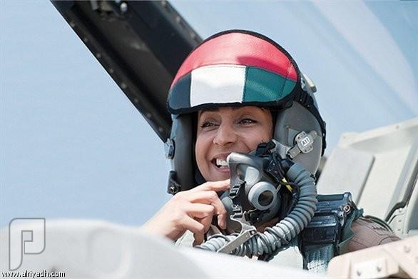 الإماراتية مريم أول مقاتلة تشارك بضرب «داعش»