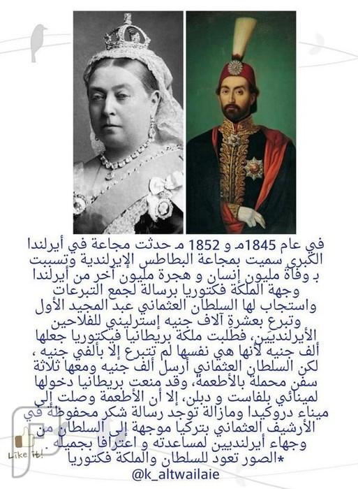 تعرف على مجاعة البطاطس التي قتلت مليون شخص ، وموقف السلطان العثماني منها