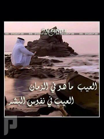 ما تلاحظون ان اغلب المسلسلات والمسرحيات الكويتيه هدفها ...