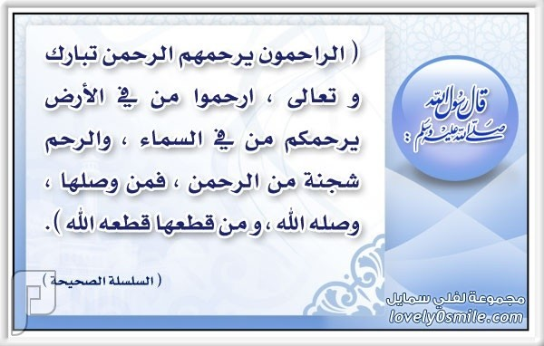 موقف مؤلم / مايصير كذا ياأمة محمد