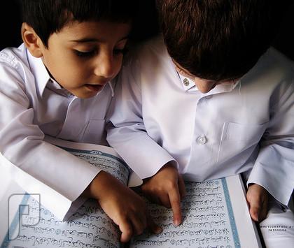 كلام جميل ومحفز لقراءة القرآن الكريم بشكل دائم