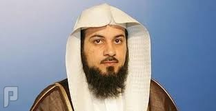 (احمدوا الله على نعمة العافية) الشيخ محمد العريفي