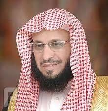 بشرى من الشيخ عايض القرني يهديها للمسلمين