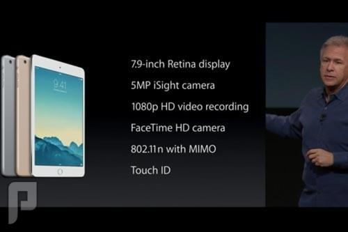 ايباد ميني 3 Apple iPad Mini الجديد بحساس البصمة أسعار ومواصفات وصور