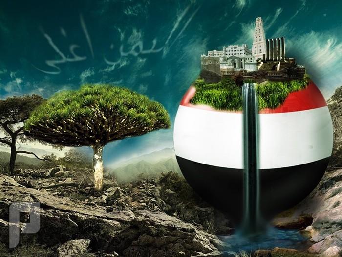 محبة أهل اليمن / الشيخ محمد العريفي