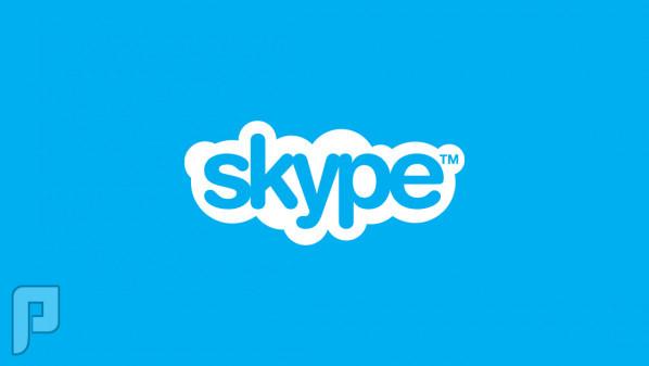 """""""سكايب"""" تخطط لتطوير """"الاتصال في الوقت الحقيقي"""" على الويب"""