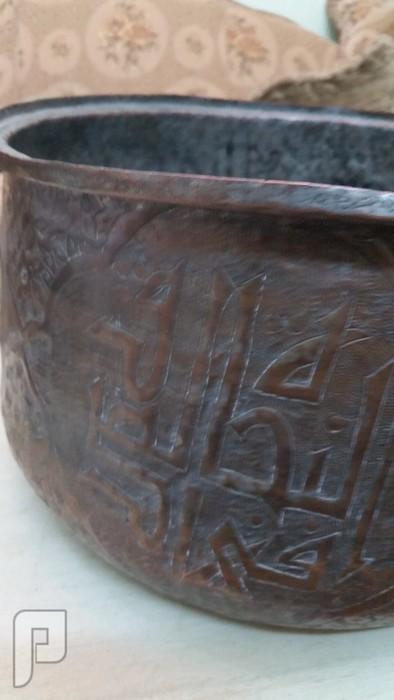 مجموعة اواني نحاسية اسلامية قديمة منقوشه ومكتوبه