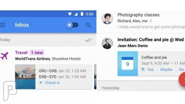 """جوجل تتيح إمكانية تمييز المعلومات المهمة داخل خدمة """"إنبوكس"""""""