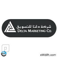 شركة دلتا للتسويق | وظائف شاغرة بجدة