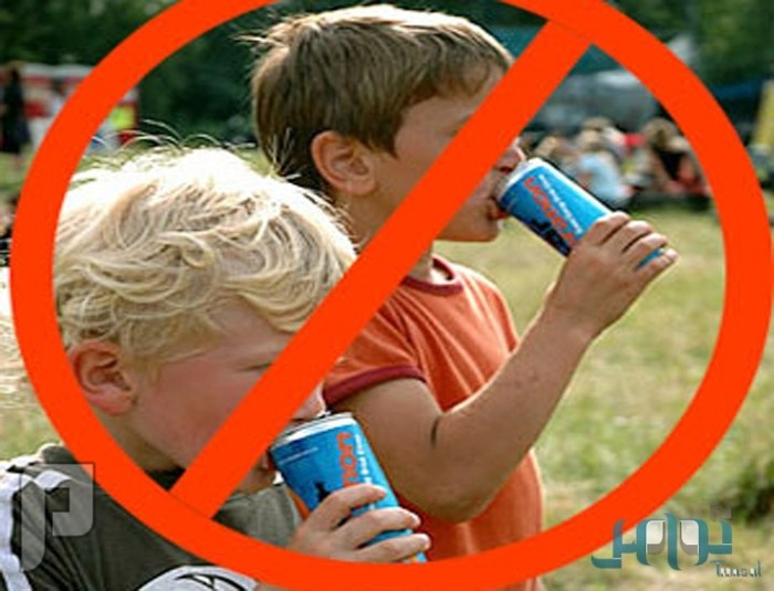 دراسة تحذر: مشروبات الطاقة تصيب الأطفال بالتسمم