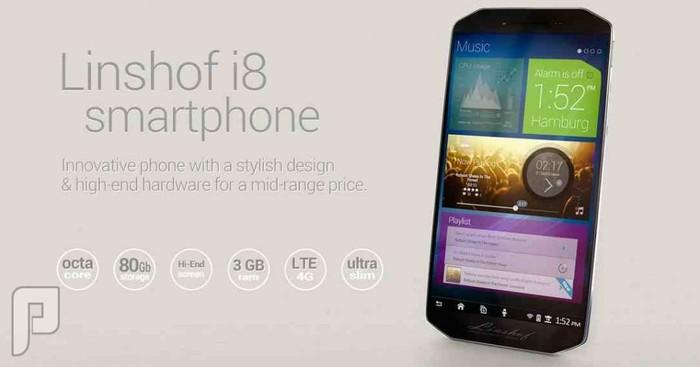 Linshof i8 هاتف الماني ذكى سعره مناسب