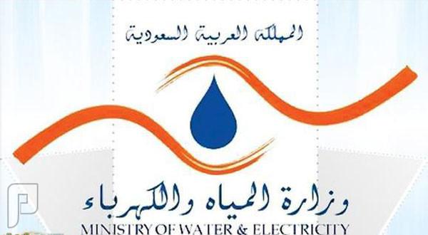 المياه والكهرباء: التسعيرة الجديدة لا تمس القطاع السكني