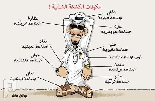 السعوديون يترقبون إعلان الميزانية.. الاثنين القادم