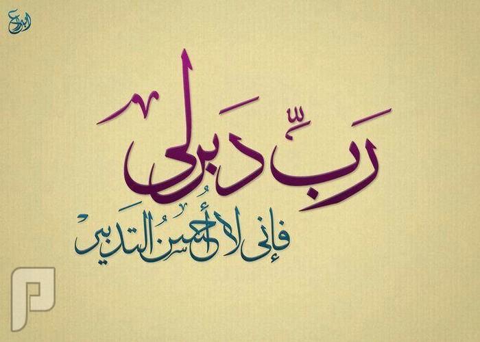 أهمية اللغة العربية ومميزاتها