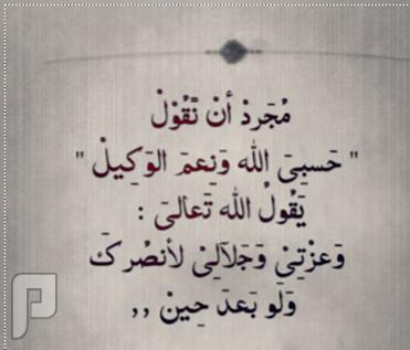 أسهم درة الخبر - الحربش