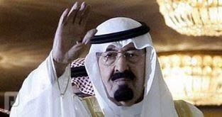 رحيل قائد الانسانيه وملك القلوب الملك عبدالله بن عبدالعزيز