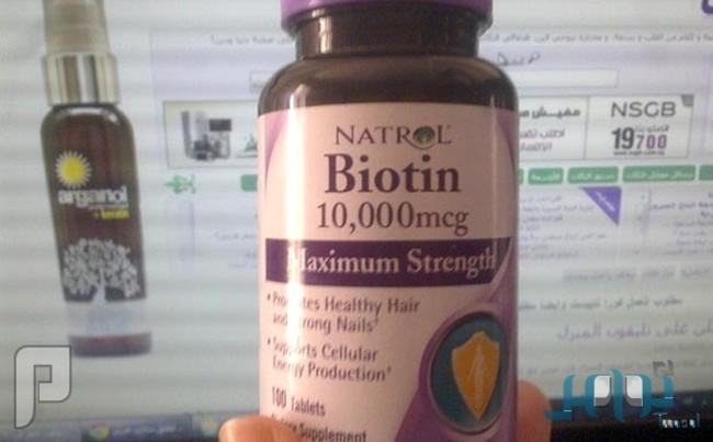 """أين يوجد فيتامين """"البيوتين"""" المهم لسلامة الجلد والشعر؟"""