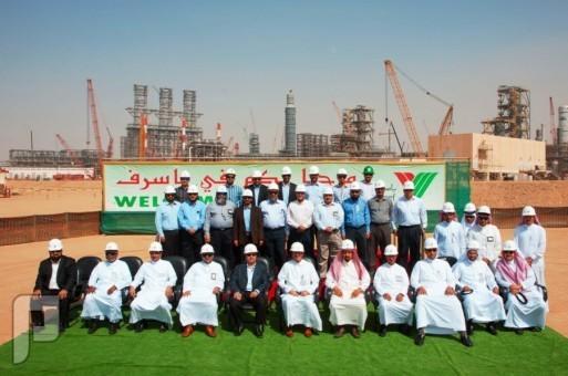 وظائف إدارية وفنية في شركة ياسرف بمدينة ينبع الصناعية 1436
