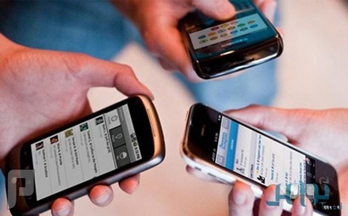 دراسة: استخدام نفس الهاتف للعمل واللهو.. خطر