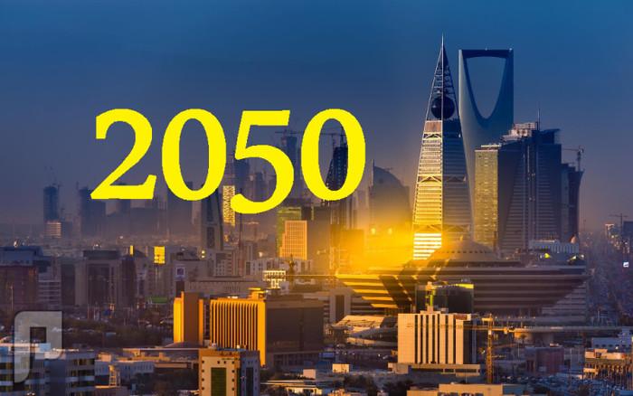 فيلم شبابي يصور السعودية في 2050