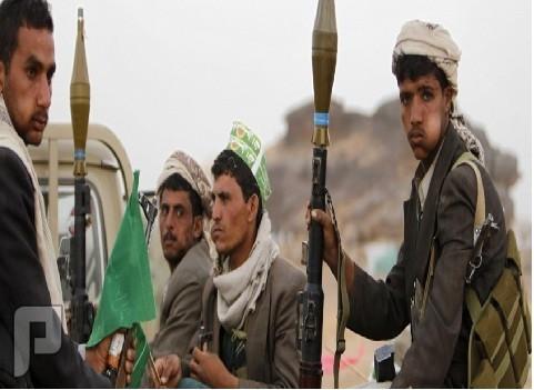 هل يوجد عندنا حوثيون بالسعودية ، ولو كان ، كيف نميزهم؟