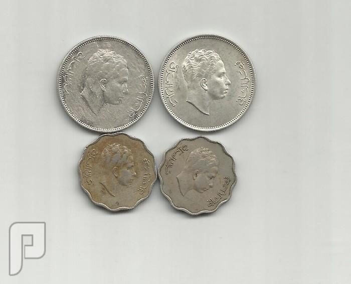 تذكارات عراقية من الفضة وعملات معدنية وفضية ملكية