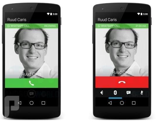 كيف تفعل ميزة المكالمات الصوتية على برنامج واتساب
