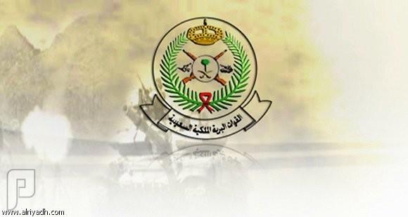 بدء القبول لحملة الدبلوم إدارة تقنية المعلومات للقوات البرية 1436