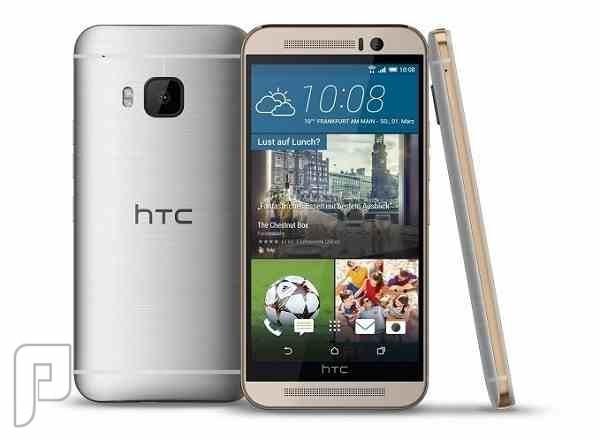 هاتف اتش تي سي HTC One M9