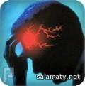 الوظائف المرهقة قد تزيد من خطر الإصابة بالسكتة الدماغية