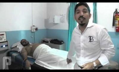 علاج الجلطات وامراض القلب والشرايين بالطب البديل في الهند